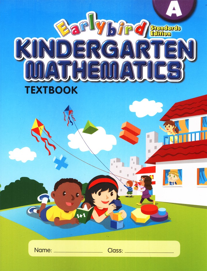 EarlyBird Kindergarten Math (Standards Edition) Textbook A