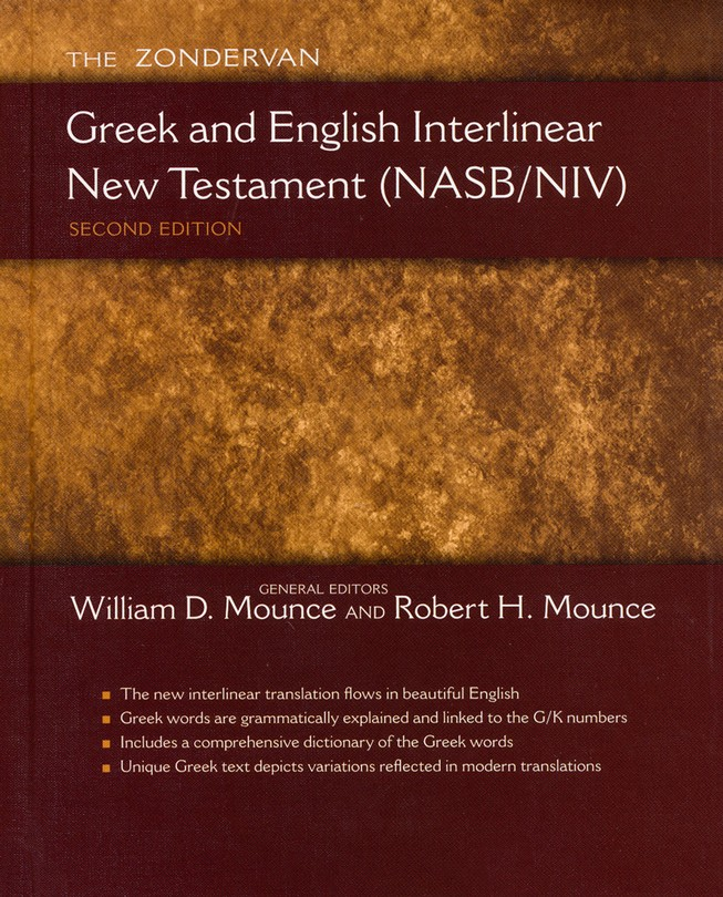 The Zondervan NASB/NIV Greek and English Interlinear   New Testament