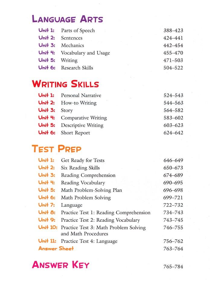 FlashKids Complete Curriculum Workbook: Grade 5