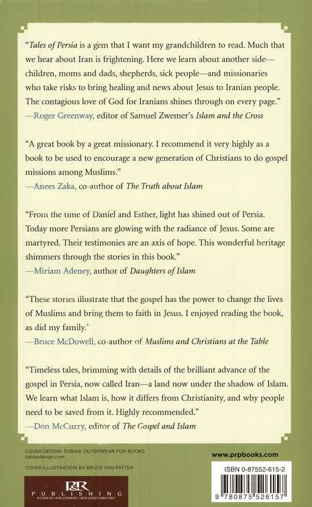 Tales of persia missionary stories from islamic iran william tales of persia missionary stories from islamic iran william mcelwee miller 9780875526157 christianbook fandeluxe Images