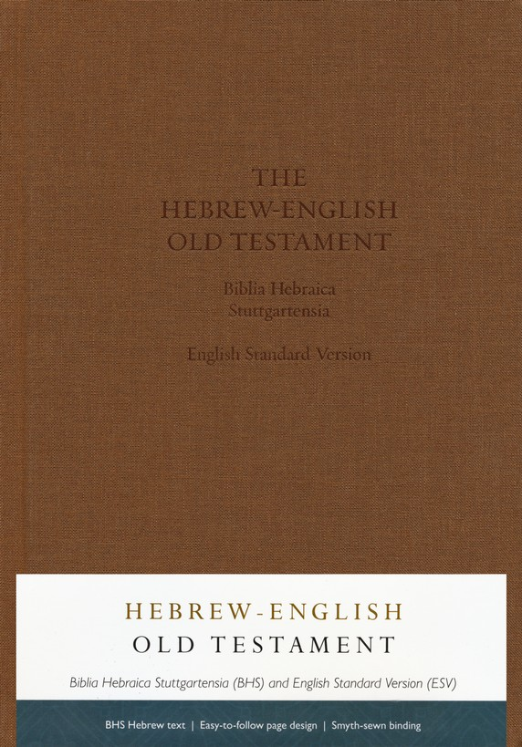 The BHS/ESV Hebrew-English Old Testament