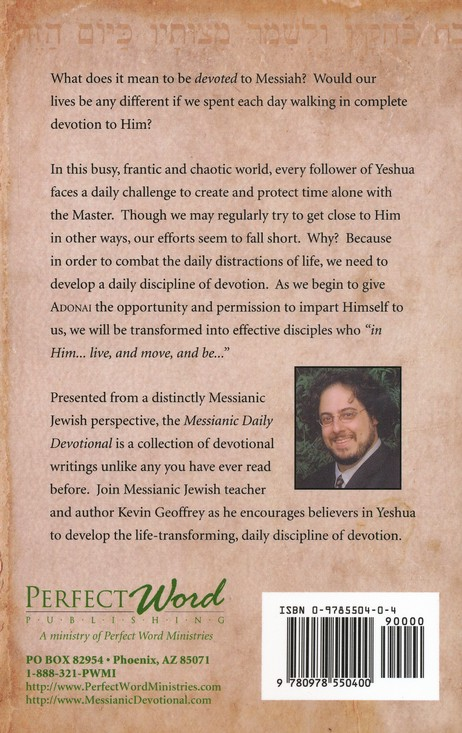 Messianic Daily Devotional: Messianic Jewish  Devotionals for a Deeper Walk in Yeshua