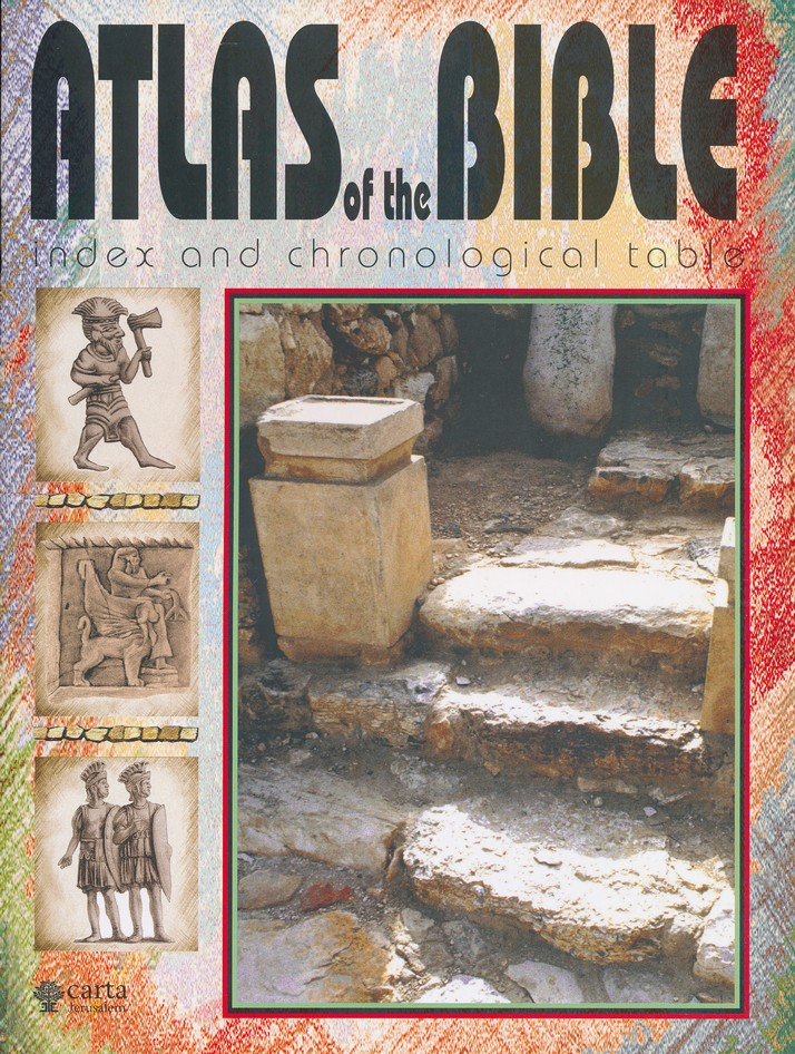 Illustrated Wall Maps of the Bible on