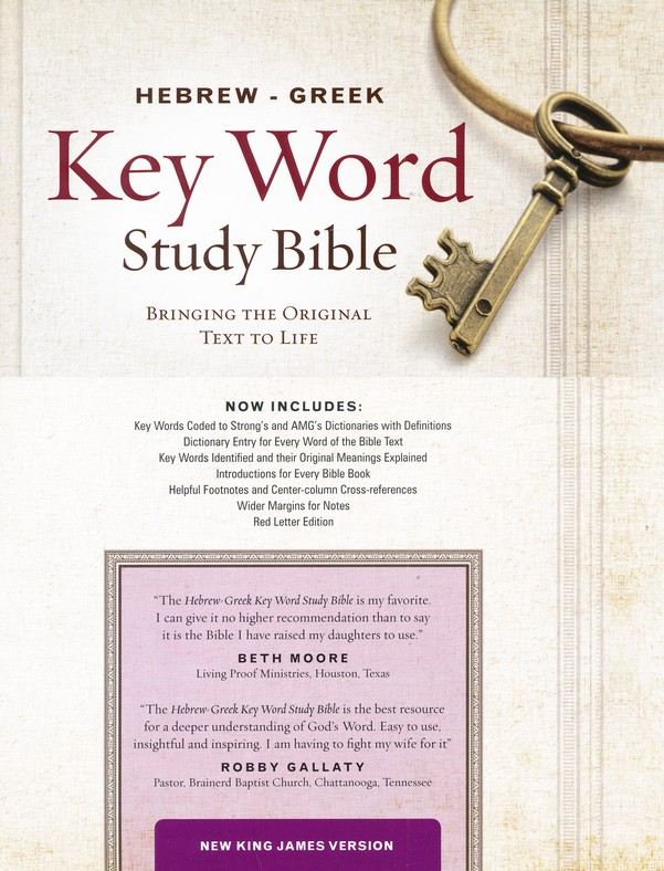 NKJV Hebrew-Greek Key Word Study Bible, Hardcover