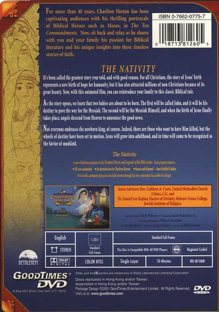 The Nativity,  Greatest Heroes and Legends of the Bible DVD
