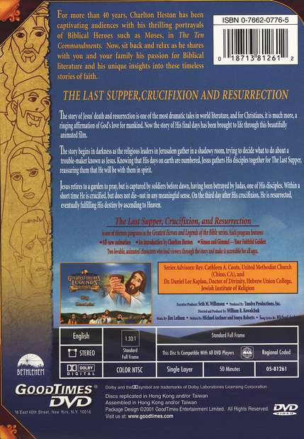 The Last Supper, Crucifixion, and Resurrection,  Greatest Heroes and Legends of the Bible DVD