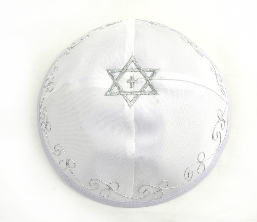 Star with Cross Kippah: White