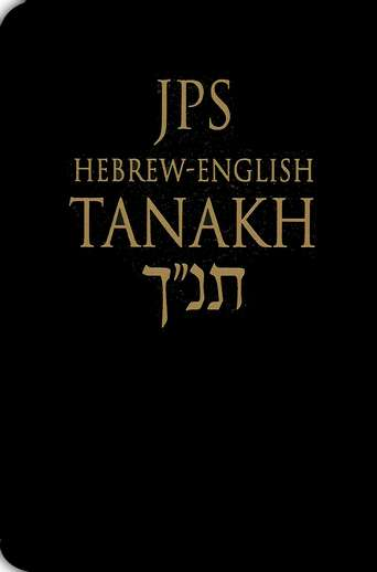 JPS Hebrew-English Tanakh: Pocket Edition, Paperback