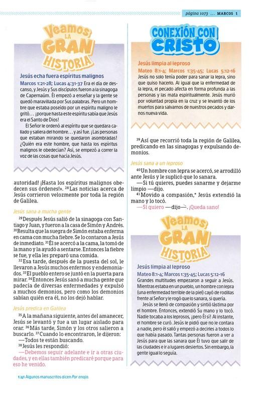 La Gran Historia Biblia Interactiva NTV, Enc. Dura (NTV The Big ...