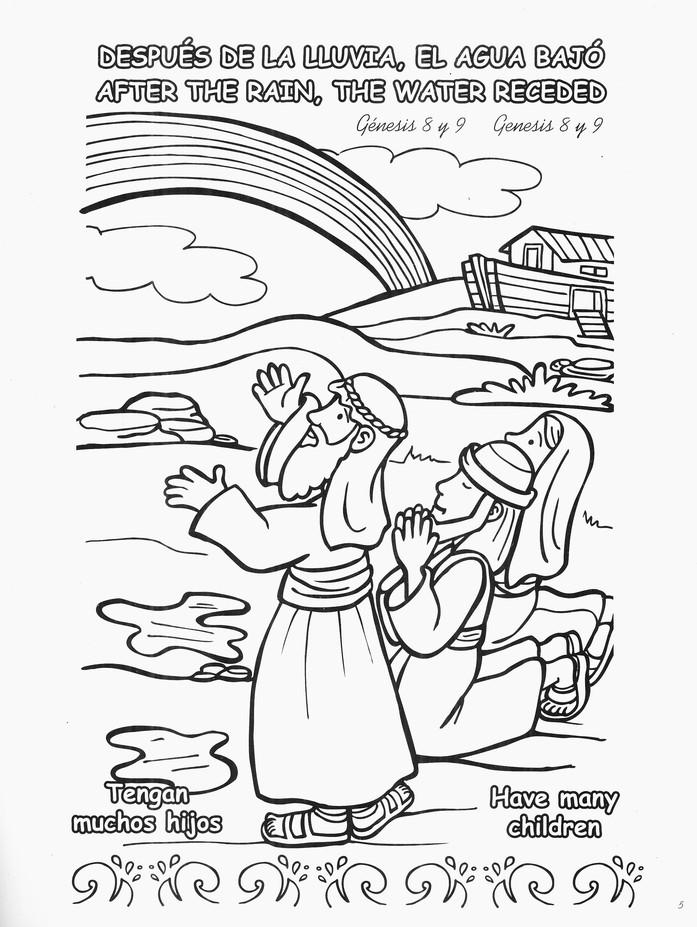 Por las Aguas de la Biblia, Bilingue (God and Water in the Bible ...