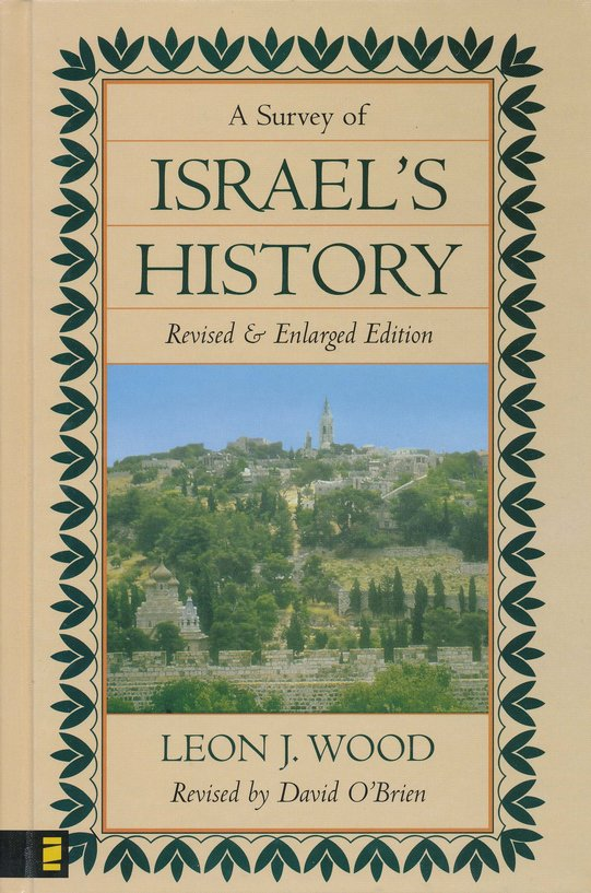 A Survey of Israel's History, Revised and Enlarged Edition