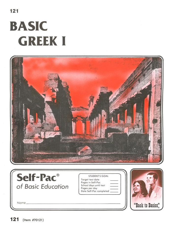 Advanced High School or College Elective: Greek 1 PACEs 121-132