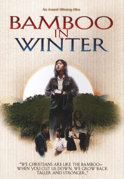 Bamboo in Winter, DVD