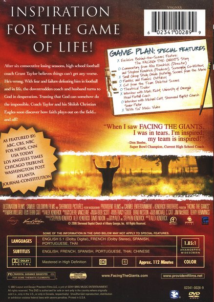 Facing the Giants, DVD