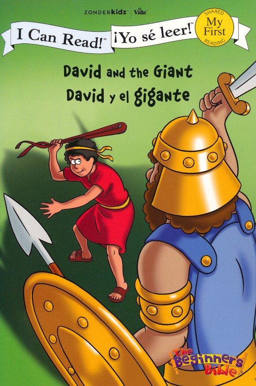 David y el Gigante, Bilingüe   (David and the Giant, Bilingual)