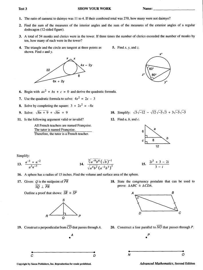 Saxon Advanced Mathematics Test Forms