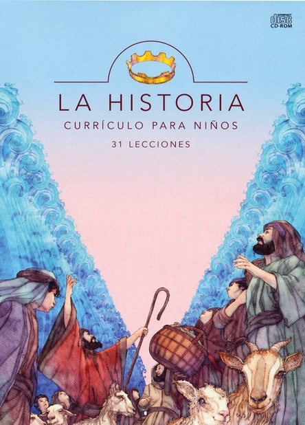 La Historia: Currículo para Niños, CD-ROM  (The Story: Early Elementary Curriculum, CD-ROM)