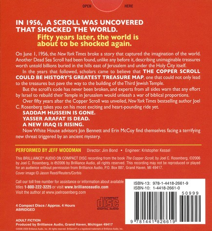 The Copper Scroll - abridged audiobook CD
