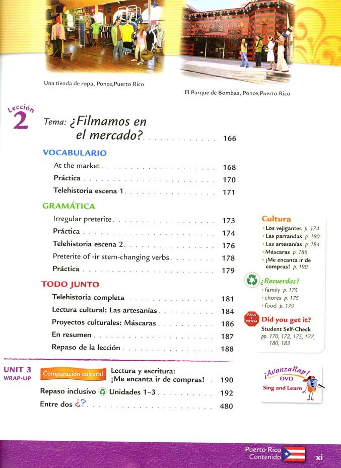 Avancemos! (Spanish) Level 2 Homeschool Package