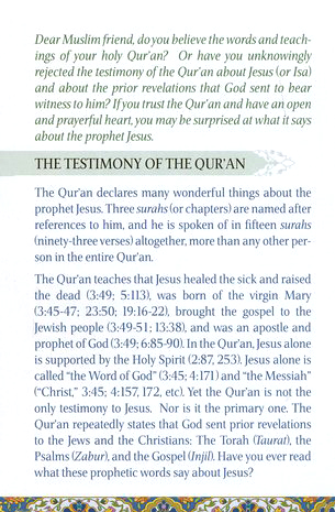 Jesus and the Qur'an (ESV), Pack of 25 Tracts