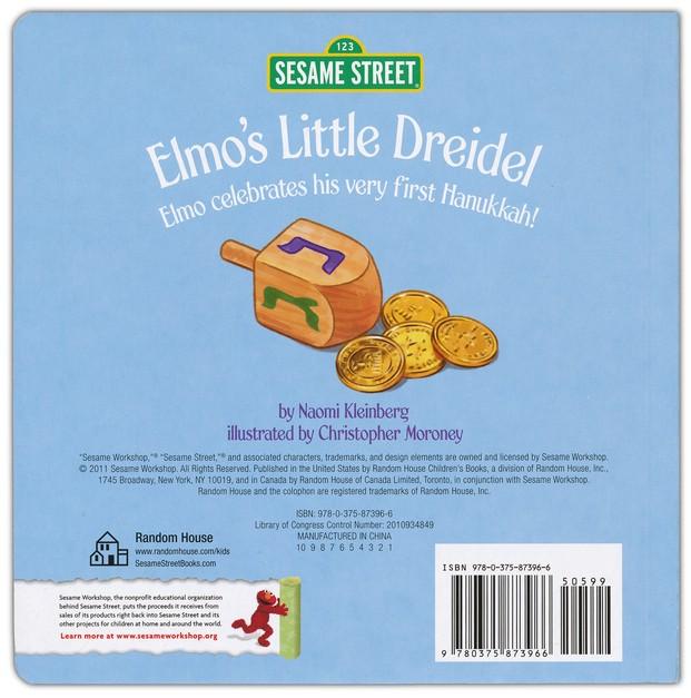 elmo s little dreidel sesame street kleinberg naomi moroney christopher