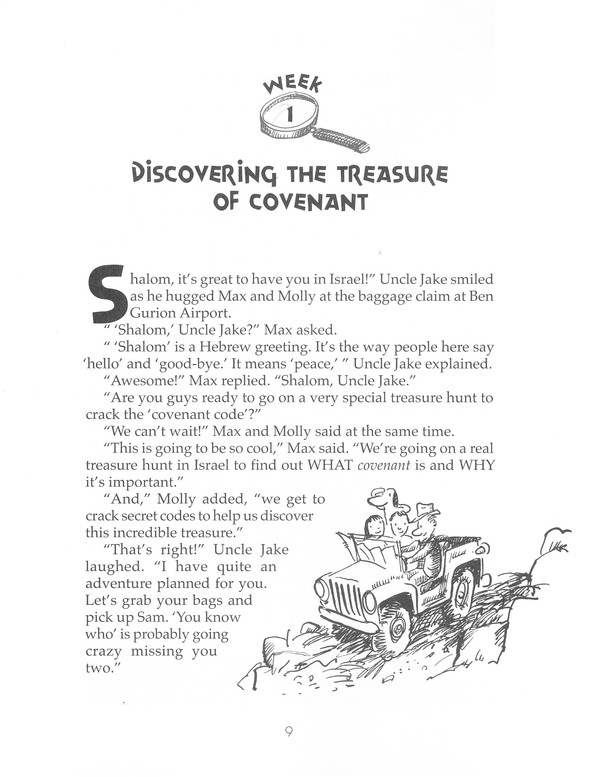 Discover 4 Yourself, Children's Bible Study Series:  Cracking the Covenant Code for Kids