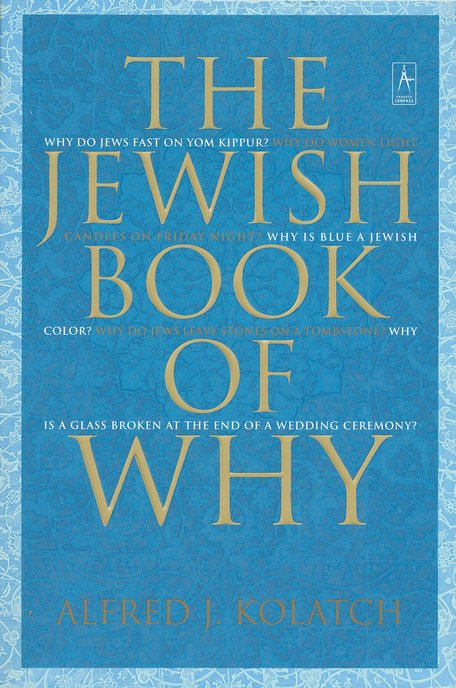 The Jewish Book of Why