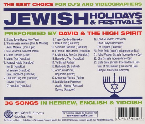 Jewish Holidays & Festivals, Music CD