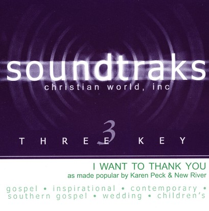 I Want To Thank You, Accompaniment CD