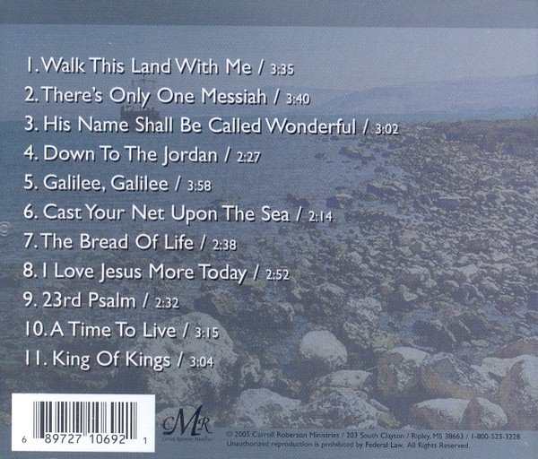 Only One Messiah CD
