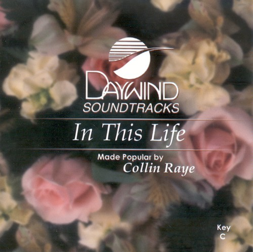 In This Life, Accompaniment CD