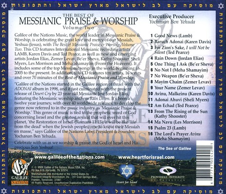 The Best of Messianic Praise & Worship, Volume 2 CD