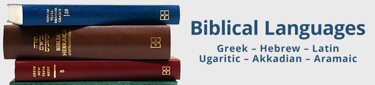 Biblical Language Store